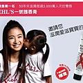 Kiehl's 關懷愛滋護唇膏#1