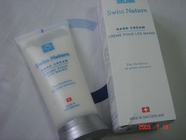 Swiss Nature HAND CREAM