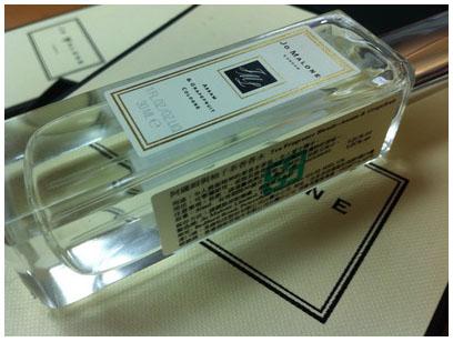JO MALONE限量茶系列