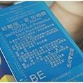 資生堂-新‧艷陽夏 防晒霜