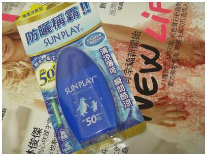 曼秀雷敦-清透涼爽型SPF50+.PA+++