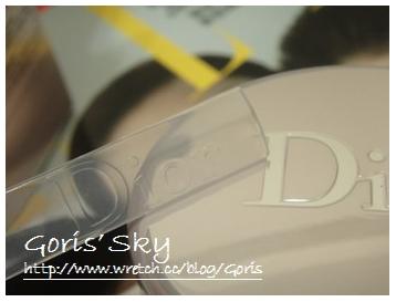 Dior 逆時全效無痕乳霜(豐潤型)