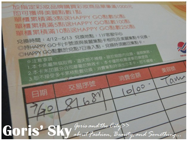 2013-03-31_220544