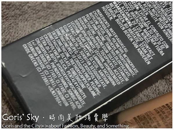 2013-04-20_184451.jpg