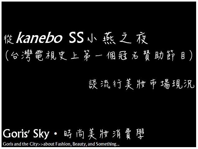 2013-04-23_205416.jpg