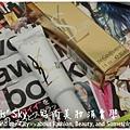 2013-04-29_001133.jpg