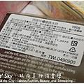 2013-05-01_225113.jpg
