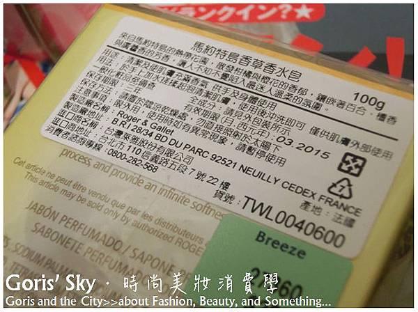 2013-05-01_225325.jpg