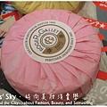 2013-05-01_225532.jpg