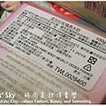 2013-05-01_225517.jpg