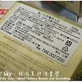 2013-05-01_225617.jpg