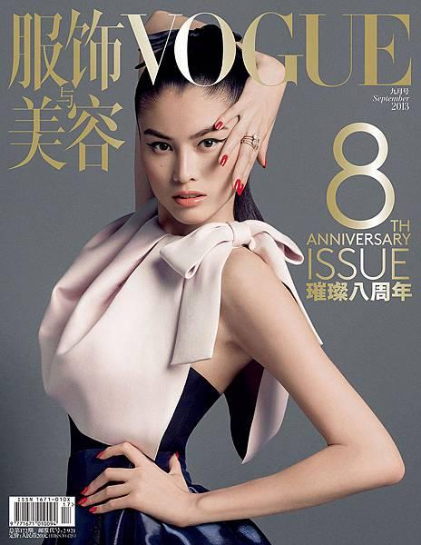 August-Cover-2013_1-1000.jpg