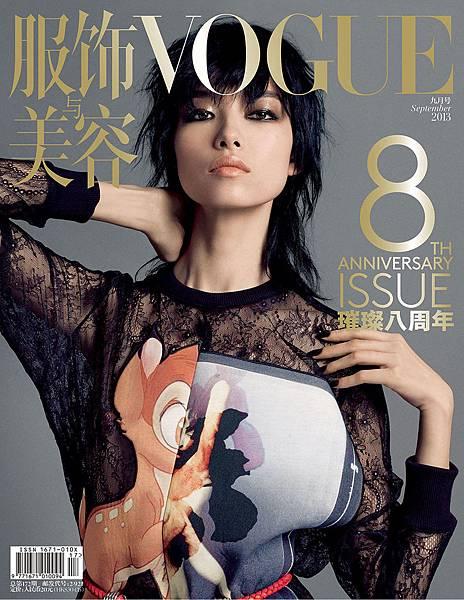 August-Cover-2013_2-1000.jpg