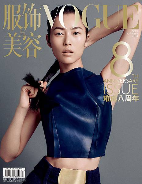 August-Cover-2013_4.jpg
