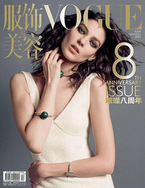 August-Cover-2013_3-1000.jpg