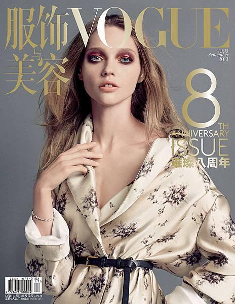 August-Cover-2013_5-1000.jpg
