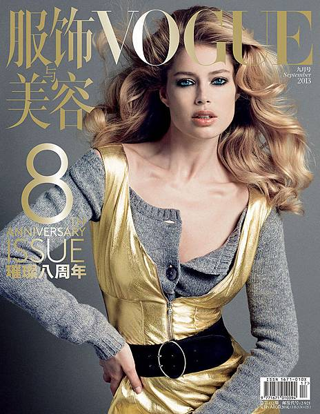 August-Cover-2013_6-1000.jpg