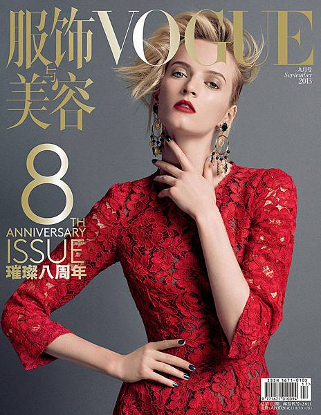 August-Cover-2013_7-1000.jpg