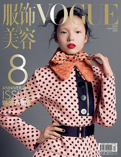 August-Cover-2013_8-1000.jpg