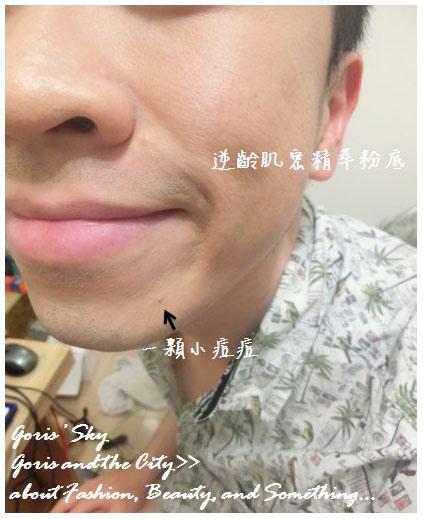 2013-09-15_211901.JPG