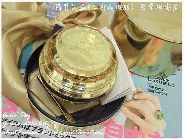 2013-10-02_003246.JPG