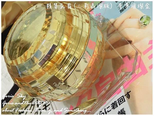 2013-10-02_003847.JPG
