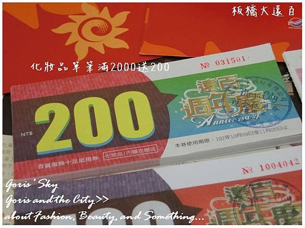 2013-10-04_234718.JPG