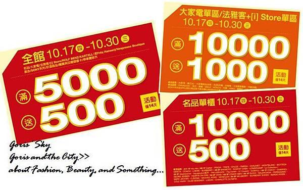 2013-10-05_215103.JPG