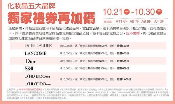 2013-10-11_190330.jpg