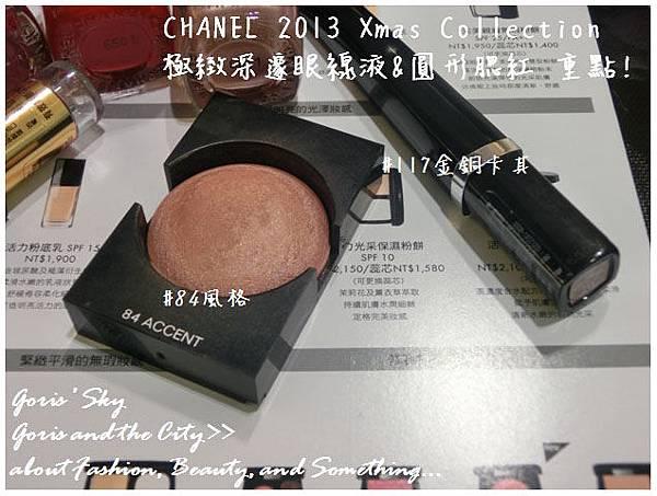 2013-10-30_213640.jpg