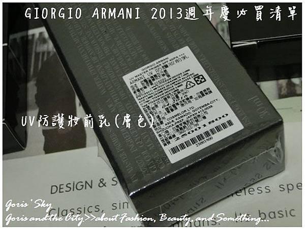 2013-11-04_231733.jpg