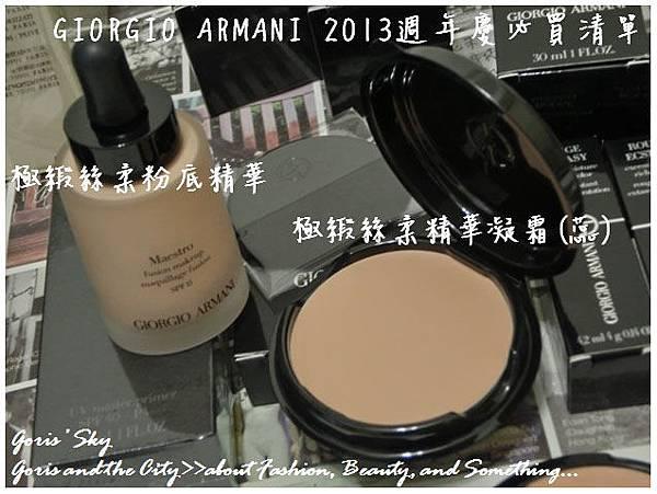 2013-11-04_231952.jpg