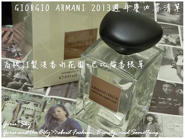 2013-11-04_232855.jpg