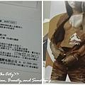 2013-11-09_192557.jpg