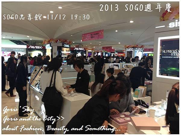 2013-11-12_214229.jpg