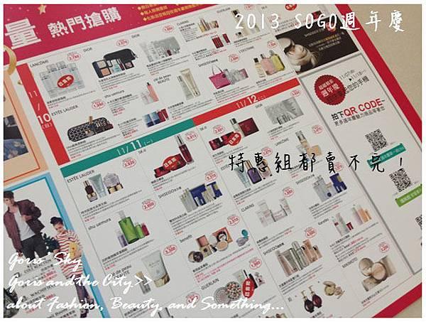 2013-11-12_214327.jpg