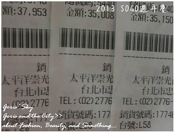 2013-11-12_214353.jpg
