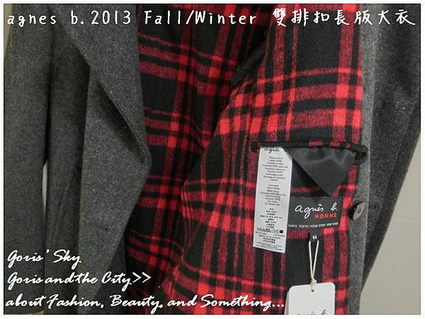 2013-11-24_014116.jpg