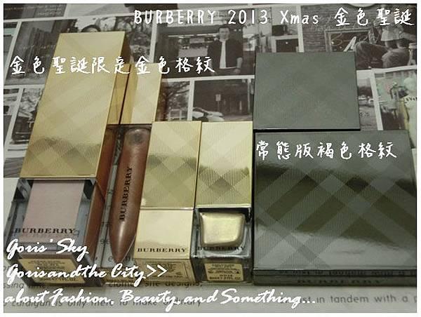 2013-12-02_214008.jpg