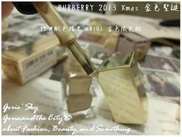 2013-12-02_215341.jpg