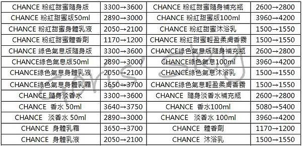 2013-12-03_234301.jpg
