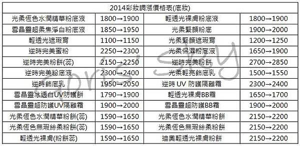 2013-12-06_223408.jpg