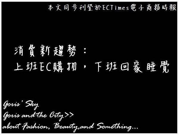 2013-12-16_203935