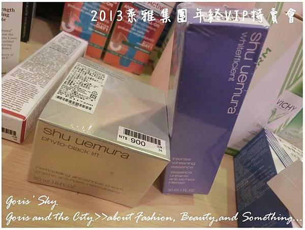 2013-12-17_122547.jpg