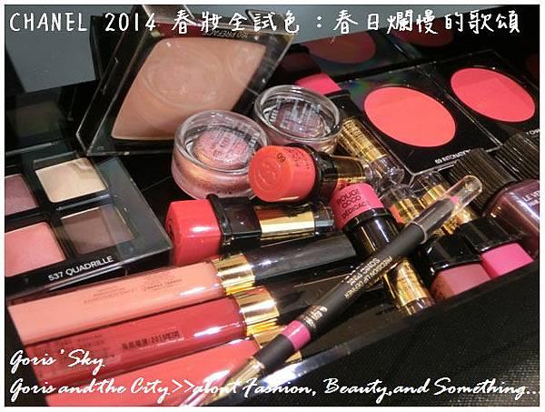 2013-12-29_011730.jpg