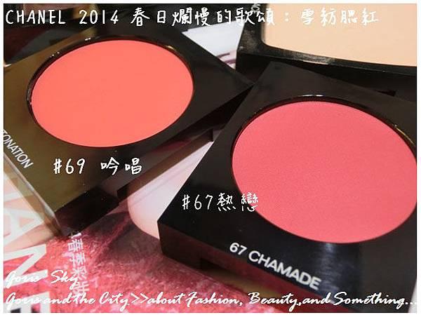 2013-12-29_012045.jpg