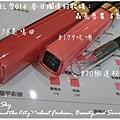 2013-12-29_012852.jpg