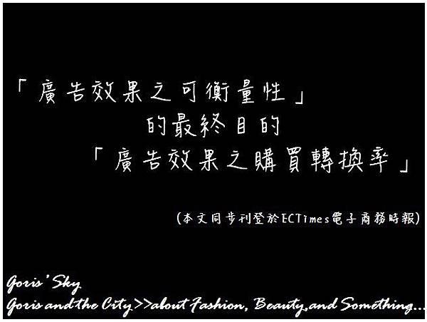 2014-01-13_234215