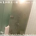 2014-01-18_185432.jpg
