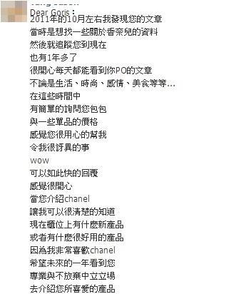 2014-01-29_174645.jpg